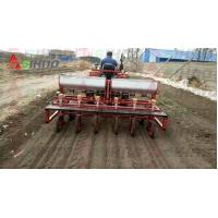 Buy cheap 2018 New vegetable planter for Fertilizing, leveling, trenching, seeding and from wholesalers