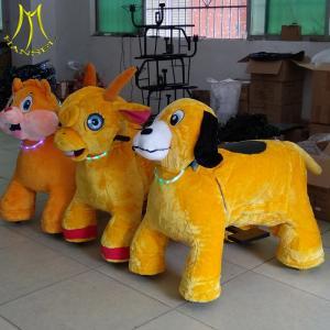 China Hansel  children go kart furry motorized animals children game machine animal zoo equipment on sale