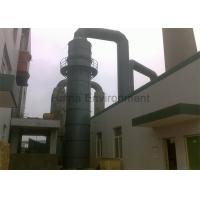 Quality Industrial Boiler Flue Gas Desulfurization Equipment Easy Installation wholesale