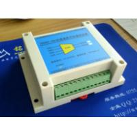 Best Four chanles digital module/TR301-N4 /four chanals/for four load cells/dynamic wholesale