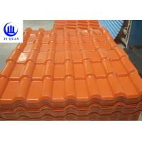 Cheap Hot Sale  Synthetic Resin Roof Tile PVC Plastic Spanish Roofing Cover For Villa for sale