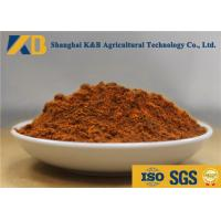 Best 98% Fresh Full Fat Steam Dried Fish Meal Powder For Livestock Aquaculture Feed wholesale