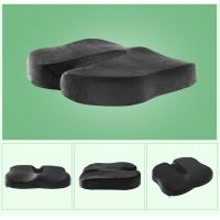 Buy cheap Coccyx Orthopedic Pain Stadium Sofa Memory Foam Chair Massage Floor Meditation Car Outdoor Seat Cushion from wholesalers