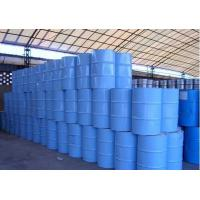 Best HMMM used for coating  cas no:3089-11-0 wholesale