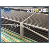 Buy cheap ASME Standard Hot Water Boiler Stack Economizer Economiser Tubes For Utility from wholesalers