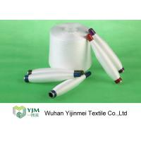 Best White Crease Resistant Polyester Yarn Ring Spinning , Polyester Core Spun Thread Yarn wholesale