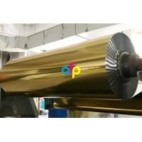 Buy cheap High Quality Cold Stamping Gold Foil Use Widely For Speedy Printing Machines from wholesalers