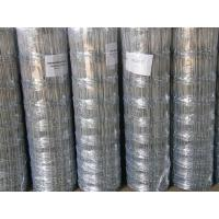 Buy cheap High Tensile Strength Galvanized Farmland Fence Sheep Wire Fence ISO Listed from wholesalers