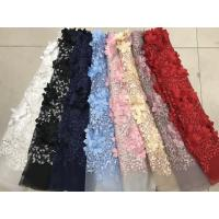 Best Polyester 3D Flower Cording Embroidered Lace Beaded Mesh Fabric For Textile wholesale