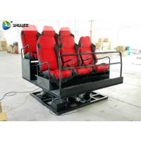 Best 5D 7D XD Theater System Amusement Rides ,  Motion Seat Theater Simulator wholesale