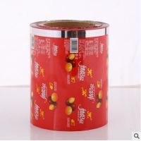 Best Custom Flexible Printing Plastic Film Rolls PET Laminated LDPE For Food Packaging wholesale