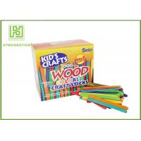 Best Multi - Color Math Natural Wood Sticks , Mini Craft Wooden Counting Sticks For Child wholesale