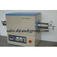 Details of high temperature tube furnace