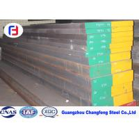 Best 1.2311 P20 Hot Rolled Alloy Steel Flat Bar CC Flaw Detection For Die Holders wholesale