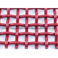 Best Crimped Woven Wire Vibrating Screen Mesh For Stones And Gravels wholesale
