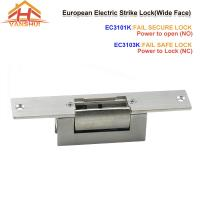 Best Access Control Electric Strike Door Lock With Wide Face For NO And NC Status wholesale