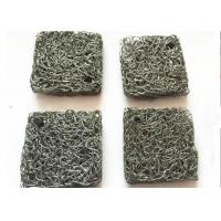 Best Custom 304 Stainless Steel Knitted mesh Airbag Filter , Compressed Knitted Wire Mesh wholesale