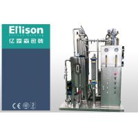 Best Three Tanks Carbonated Drink Production Line Fizzy Drink Making Machine wholesale