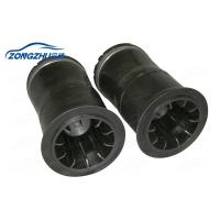 Best ISO9001 Rear Air Spring Air Suspension Kits for Hummer H2 OE NO 15938306 wholesale
