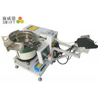 Best Hands Free Automatic Wrap Auto Bundling Machine For Nylon Cable Ties wholesale