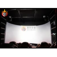 Best Luxury 3D Cinema Systems with Special Effect System and Large Arc Screen wholesale