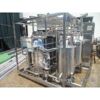 Best High Quality Stainless Steel Tubular UHT Milk Processing Plant For Liquid With Granule wholesale