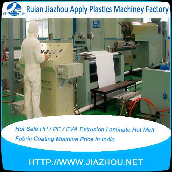 Plastic Laminating Machinery at Best Price in India