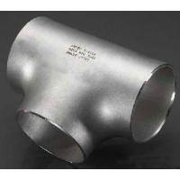 Best High Pressure Carbon Steel Tee for Connection wholesale