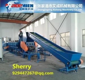 Best Plastic film washing machine HDPE LDPE  bags PP PE  film plastic recycling line washing line (1000kg/h) wholesale