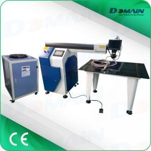 Best 400W Yag Laser Welding Equipment , Small Laser Welding Machine For Saw Blades wholesale