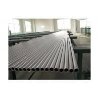 China Alloy Steel Seamless Boiler Tube In Tube Heat Exchanger with ASTM A213 / 213M Standard on sale