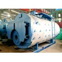 Best Long Term Service Coal Steam Boiler For Beer Process , High Efficiency Gas Boiler wholesale