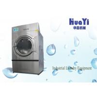 Quality Commercial Electric Heating SUS304 Cloth Dryer Machine For Laundry Shop wholesale