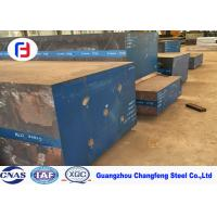 Buy cheap High Toughness L6 Tool Steel Block Good Abrasion Resistance SKT4 / 1.2713 from wholesalers