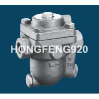 Best Integrated Air Venting Free Float stainless Steel Steam Trap Valve wholesale