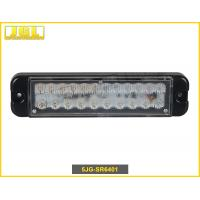 Quality High Performance LED Signal Light For LED Traffic Signal 215.25*30.7*51.72mm wholesale