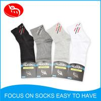 China Guangdong factory custom men thermal socks crew socks middle tube knitted socks on sale