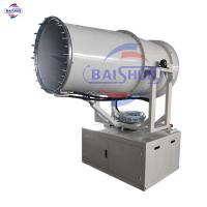 China 20M spray length water mist blower fog cannon sprayer machine on sale