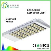 Best Highway / Roadway Street LED Lights 100w 200w With 5m 8m 10m Pole , 5 Years Warranty wholesale