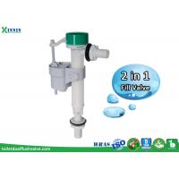"Best Two Way Bottom Entry Fill Valve With Pom Plastic Inlet Shanks G1/2"" Heavy Duty Design wholesale"
