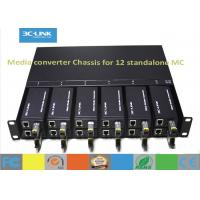 Best 1U Rack Fiber Optic Media Converter Chassis For 12 Units Mini Media Convertes wholesale