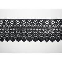 Buy cheap Guipure Polyester Lace Trims With Heavy Embroidery French Venice Chemical Ribbon from wholesalers