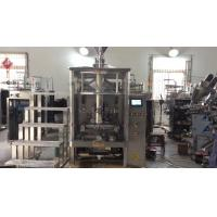 Fully Automatic Filling Machine For Water / Pillow Bag , PLC Computer Control System