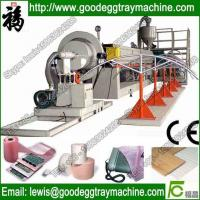 Best EPE foam carpet underlayment making machine wholesale