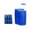 Buy cheap AAEM Acetoacetoxyethyl Methacrylate Acrylic Polymer from wholesalers