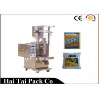 China Vertical Back Sealing liquid pouch packing machine in Orange Juice Sauce on sale