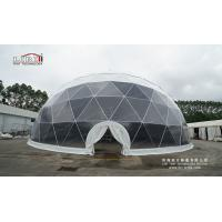 Buy cheap Lightweight Transparent Geodesic Dome Tents For show from wholesalers