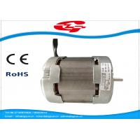 Best 3 Speeds AC Fan Motor , YY 8050 Capacitor Kitchen Cooker Hood Fan Motor wholesale