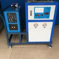 Best High Frequency Induction Heating Machine with Water Chiller wholesale