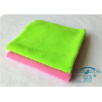 Best Durable Green Microfiber Cleaning Cloth 100% Polyester , Endless Edge wholesale